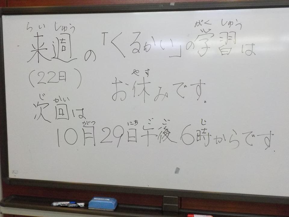 f0202120_20131016.jpg
