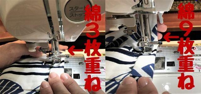 ミシンの針が折れてもプロオレラーなので大丈夫です_d0137326_11172877.jpg