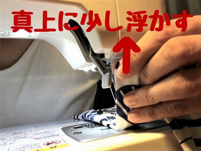 ミシンの針が折れてもプロオレラーなので大丈夫です_d0137326_11182609.jpg