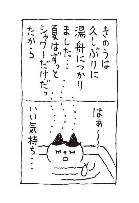 a0249132_14351253.jpg
