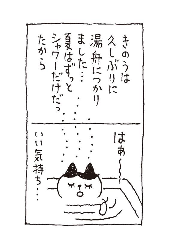 a0249132_19020692.jpg