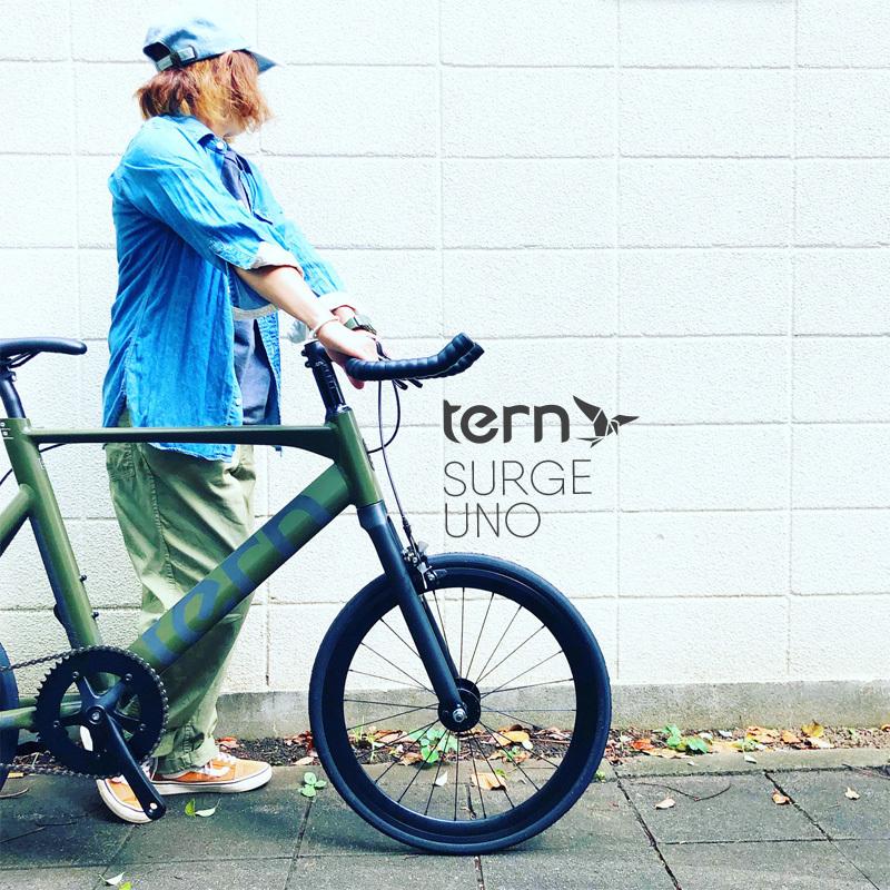 2020 tern ターン 「 SURGE UNO 」サージュウノ アンプ ミニベロ 650c おしゃれ自転車 自転車女子 自転車ガール BMX クラッチ rip_b0212032_15203742.jpeg