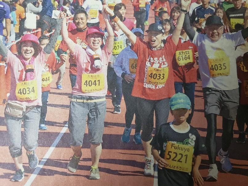 ひろしま国際平和マラソン_a0105740_22251823.jpg