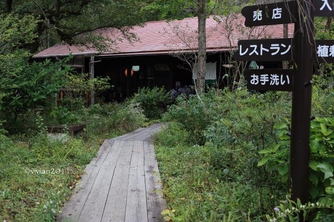 栃木市 とらっせバイキング in 花之江の郷_e0227942_21485837.jpg