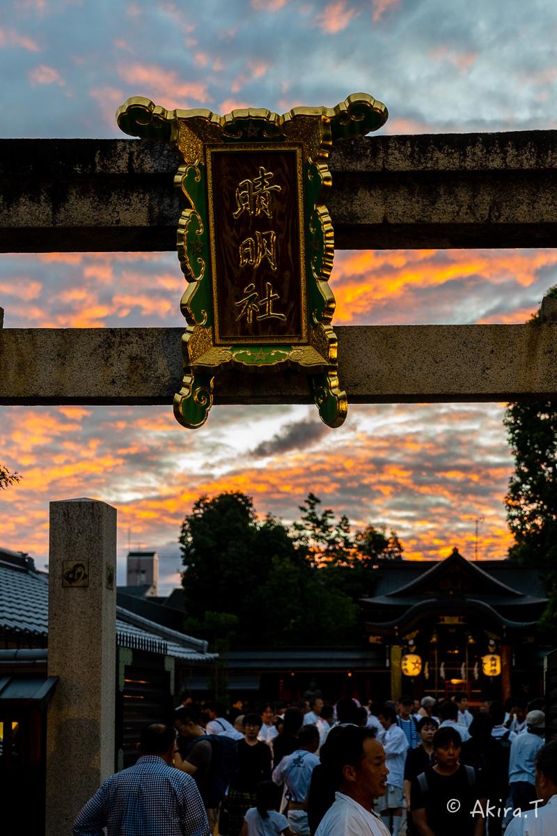 晴明神社 神幸祭 -2-_f0152550_21491042.jpg