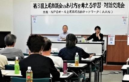 速報「議会&選挙が変われば暮らしが変わる」(上尾市)_c0166264_07461059.jpg