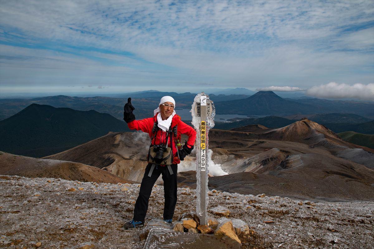 久しぶりに雌阿寒岳の山頂へ!_b0281366_19565623.jpg