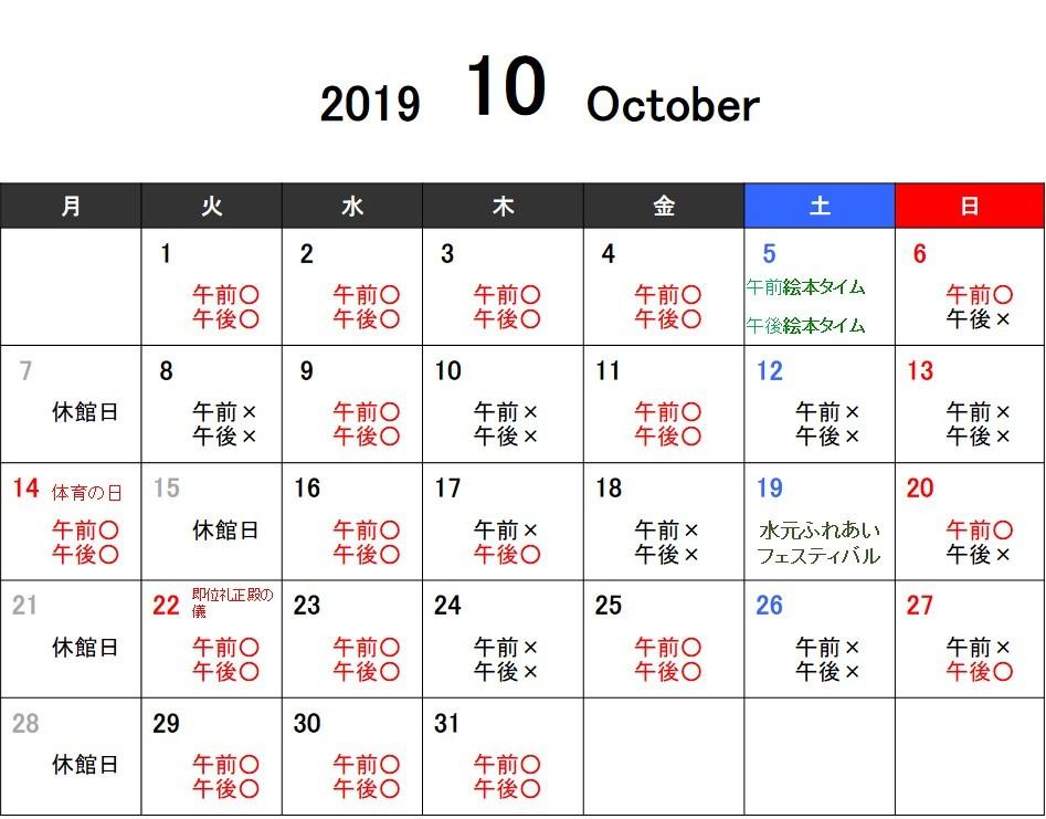 10月の生きものガイドウォーク_d0121678_12011763.jpg
