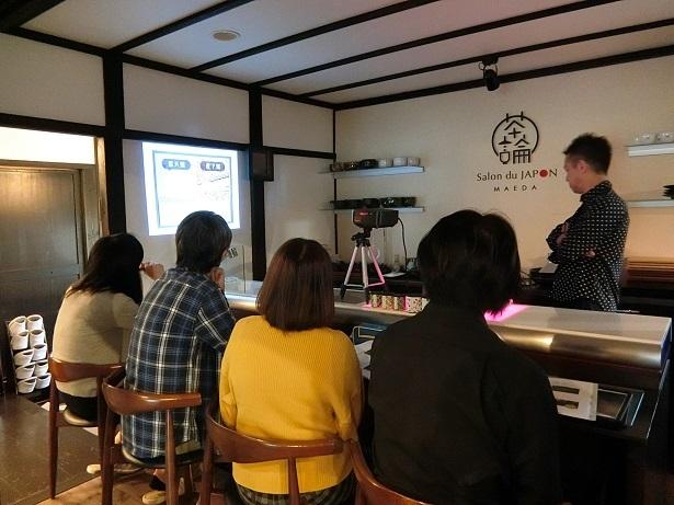 2019 お茶講座第7期生講座開始!_c0335087_10595248.jpg