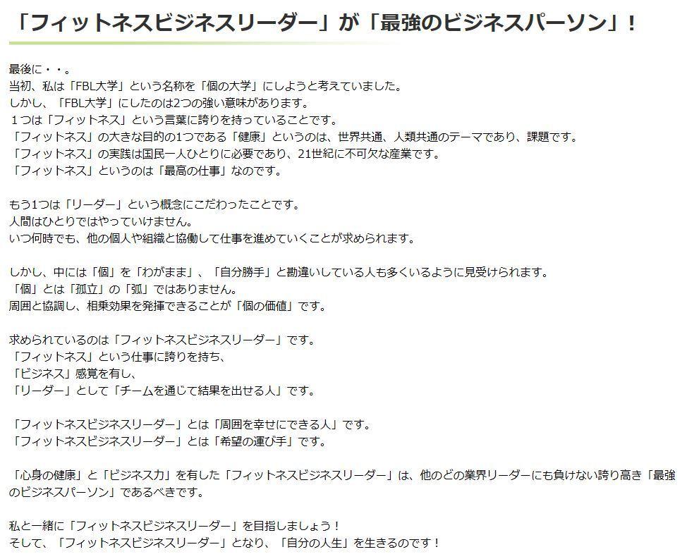 No.4421 10月17日(木):「コミュニティごっこ」にならないための第1条件_b0113993_19375063.jpg