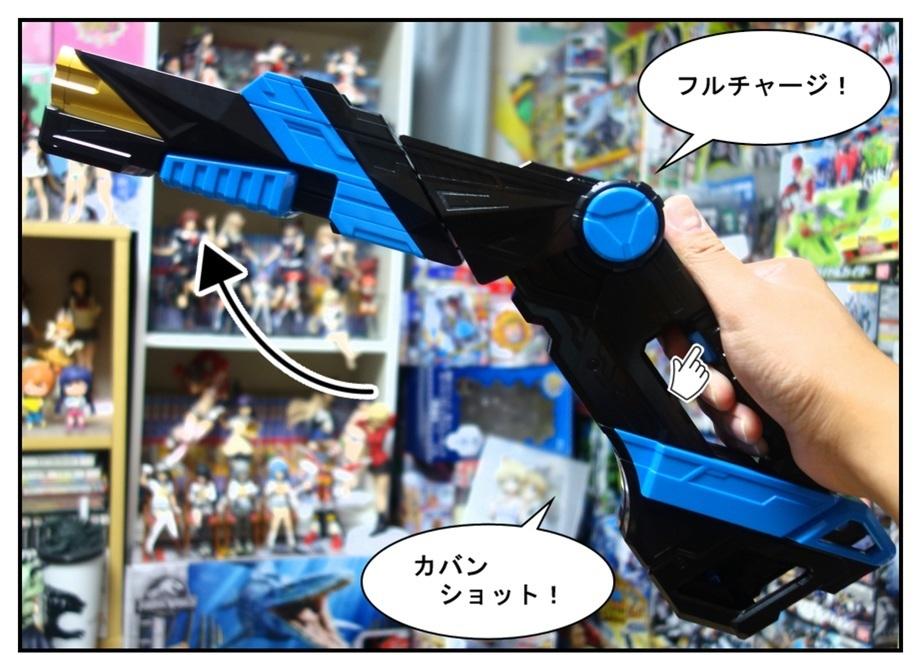 【漫画で雑記】DXアタッシュショットガン/DXパンチングコング/DXフレイミングタイガーで徹底的に遊ぶ!!_f0205396_16262970.jpg
