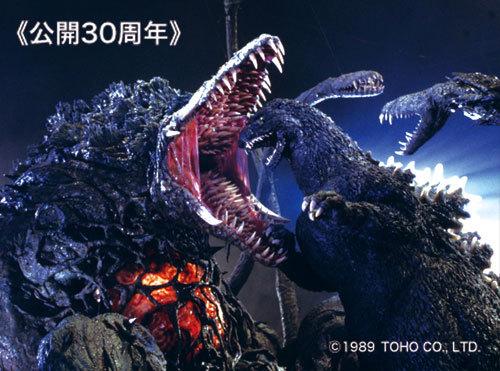 10月の超大怪獣Rは、東宝特撮のヒロイン 小高恵美映画祭!_a0180302_11330843.jpg