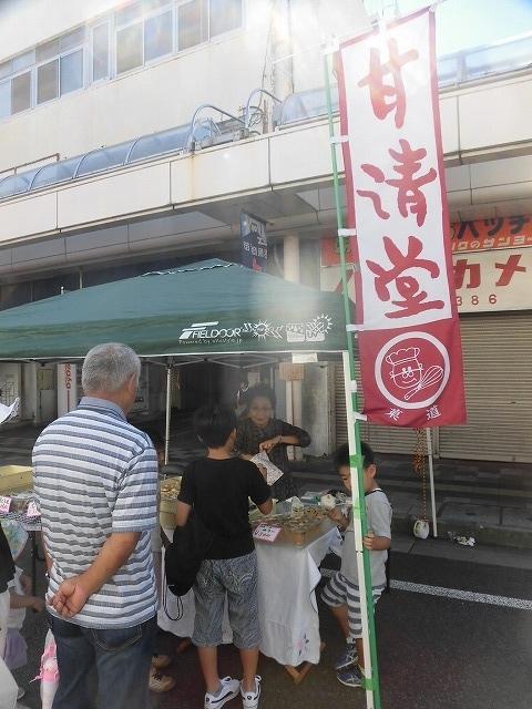 台風一過で晴れて暑い中、無事開催できた「第20回 吉原宿 宿場まつり」_f0141310_07411265.jpg