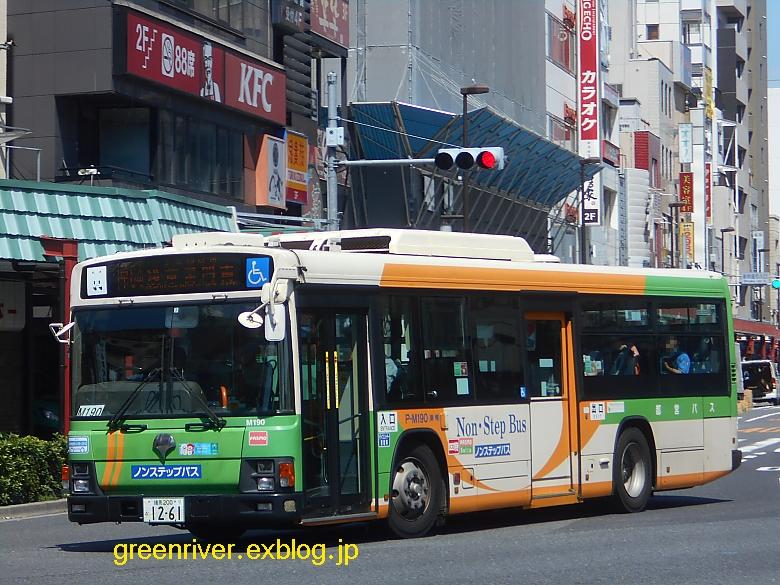 東京都交通局 P-M190_e0004218_20403062.jpg