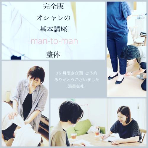 オシャレでお悩みの方の勇気。by Instagram_d0336521_09553916.jpg