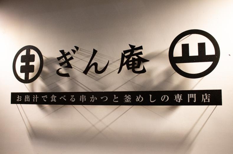 Osaka_e0379526_18150886.jpg