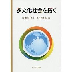 会員による出版の紹介(金塚基会員)_c0046127_07411902.jpg