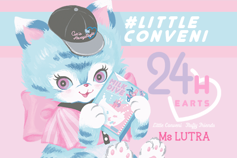 11/21~12/4 Ms LUTRAさん exhibition 【#LITTLECONVENI 24Hearts】 開催のお知らせ_f0010033_13094930.png