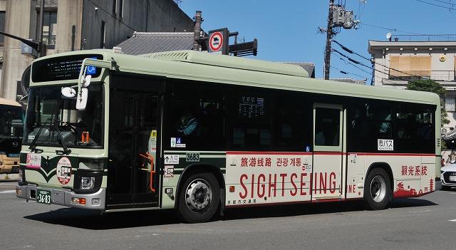 京都市バス~エルガ・ノンステップバス  3683_a0164734_23272813.jpg