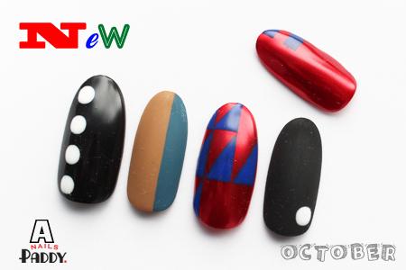 October NEW Design_e0284934_08001083.jpg