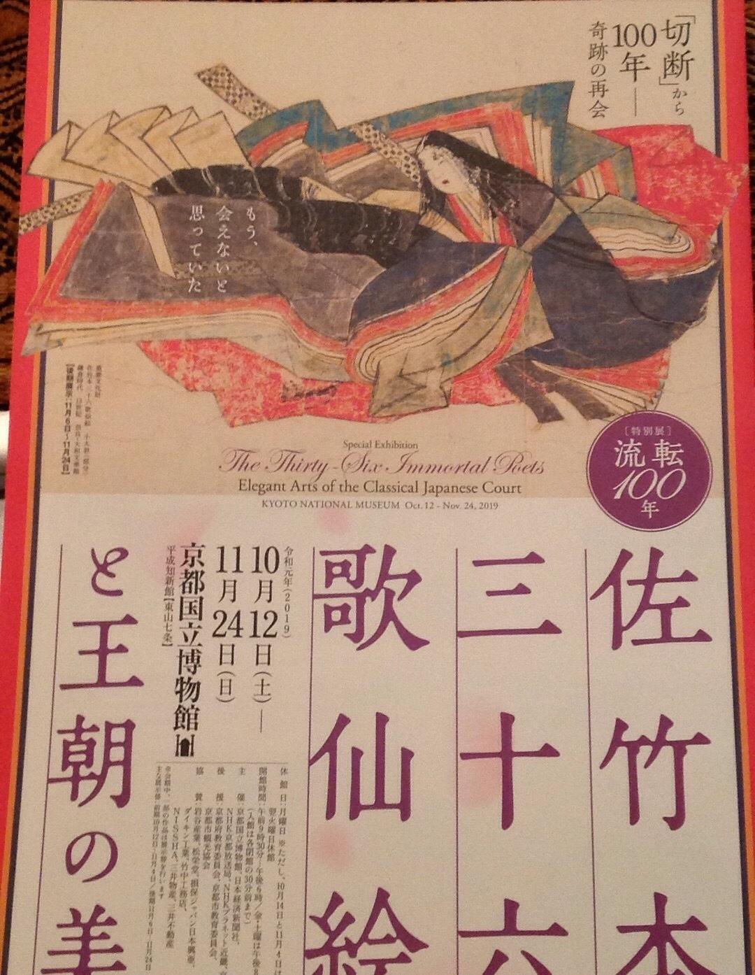 芸術の秋『書・コトハジメ』_b0153663_13305209.jpeg