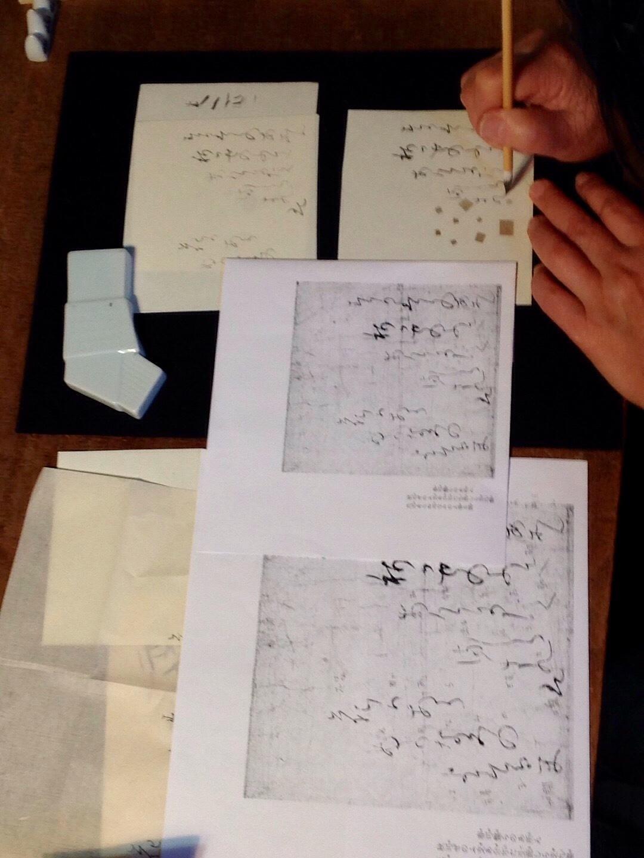 芸術の秋『書・コトハジメ』_b0153663_13431137.jpeg