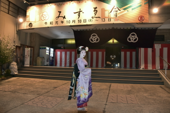 宮川町みずゑ会と千賀明さん_f0347663_14235813.jpg