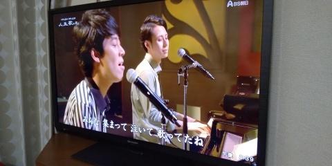林部智史くん、TV.._c0145268_16544931.jpg