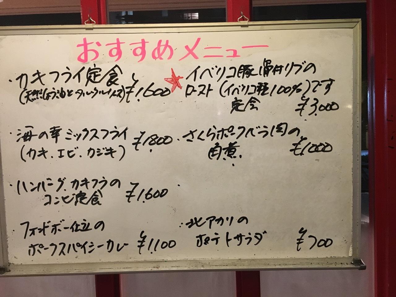 2019.10.16「休みの2日間」_c0197974_04045931.jpg