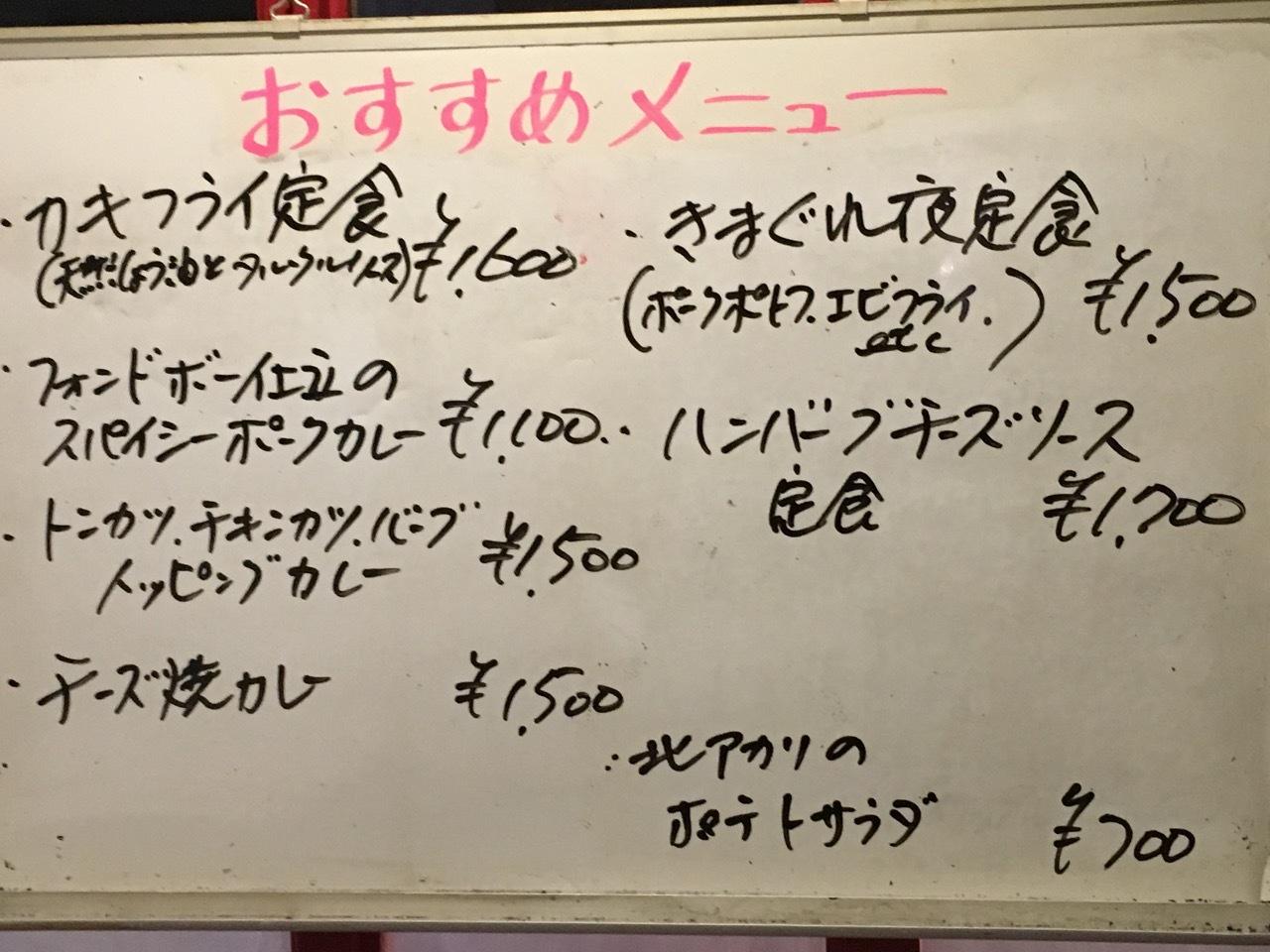 2019.10.16「休みの2日間」_c0197974_04071198.jpg
