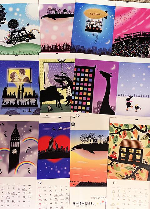 カレンダーは色校中です。_e0302179_21103253.jpg