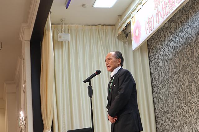創立50周年記念祝賀会を開催しました_c0126281_10405016.jpg