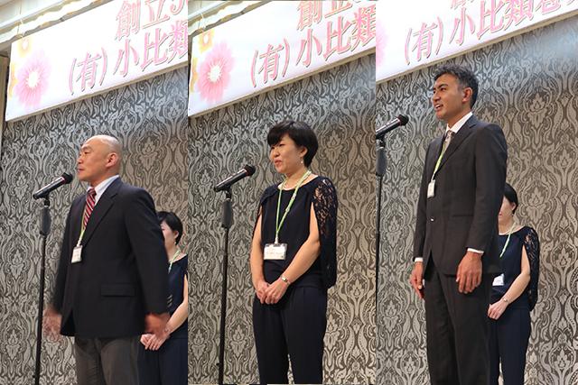 創立50周年記念祝賀会を開催しました_c0126281_10405079.jpg