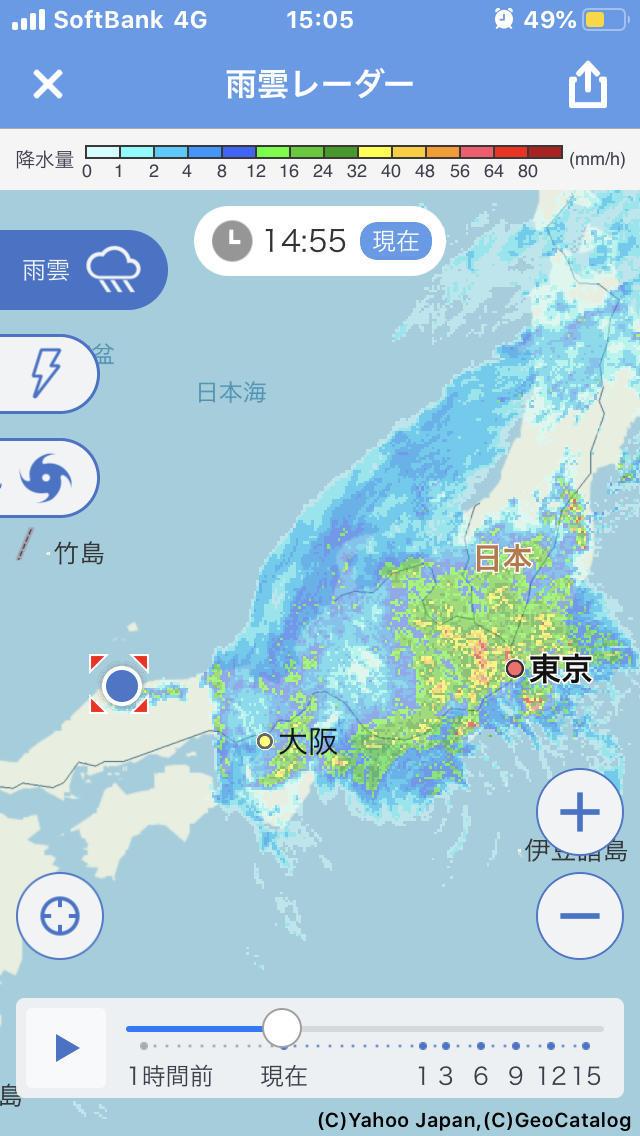 2019.10.13 首長竜のように進んだ台風19号でした。_b0174284_19233476.jpg