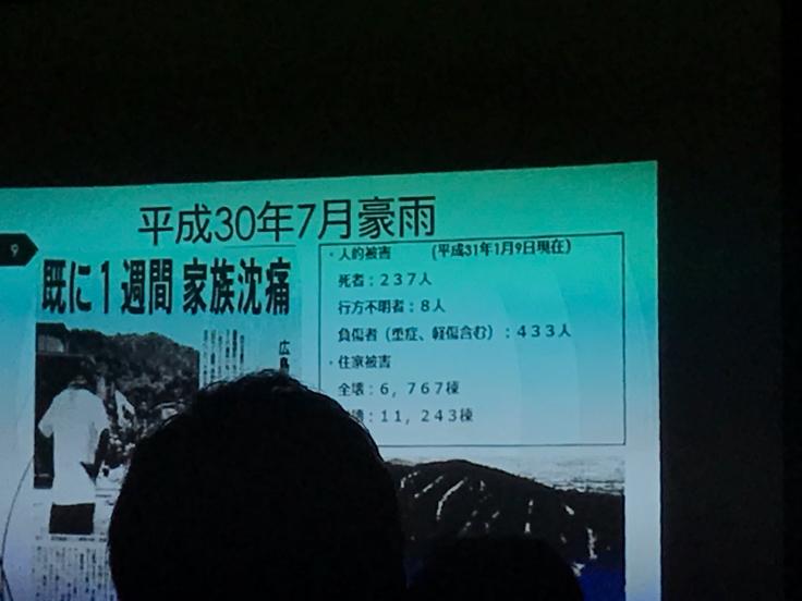 2019.10.13 首長竜のように進んだ台風19号でした。_b0174284_19233652.jpg