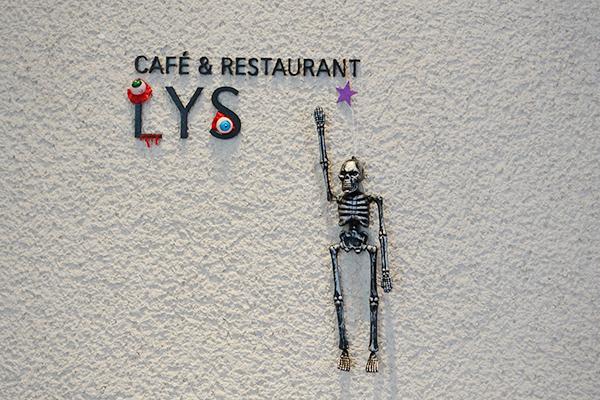 箱根ラリック美術館レストラン『カフェ・レストラン リス』のハロウィン_b0145398_23004526.jpg