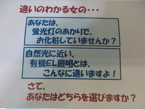 竹田 実氏(短M43)が来館_c0075701_14471342.jpg