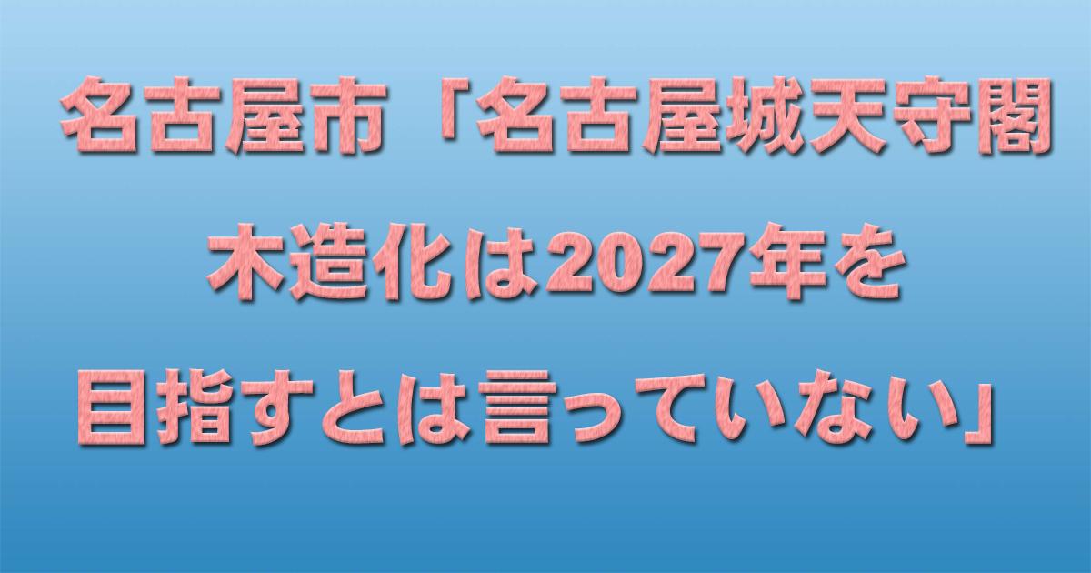 d0011701_23013047.jpg