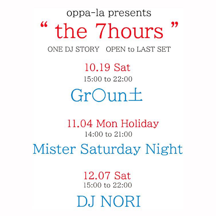 "\"" the 7hours \""OPEN to LAST SET!10月19日 Gr○un土🍀11月4日 Mister Saturday Night😎😎12_d0106911_17135313.jpg"