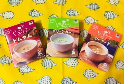 業務スーパー アジアン インスタントスープ・トムヤム・グリーンカレー・シーフード・タイ産 - 業務スーパーの商品をレポートするブログ