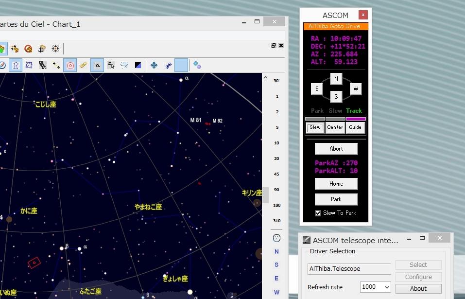 AlThiba自動導入ASCOMドライバー_c0061727_09501569.jpg