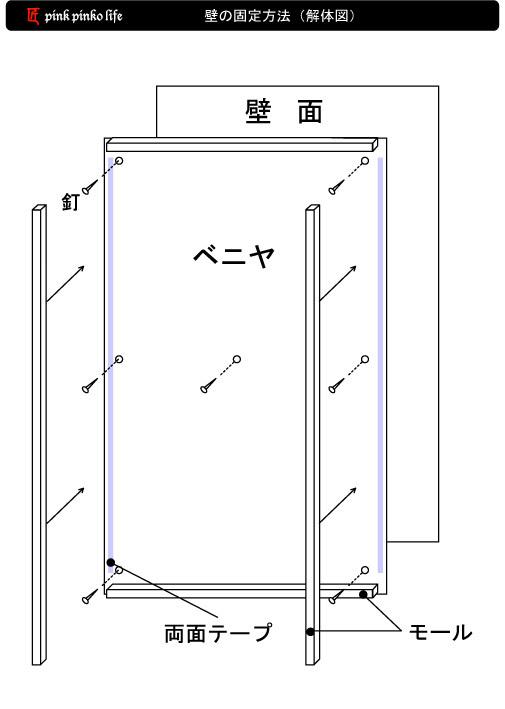 賃貸壁を「モルタル風」にDIYペイント_d0351435_08135614.jpg