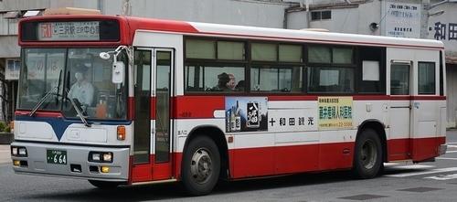 十和田観光電鉄の西工96MC 2題_e0030537_01335479.jpg