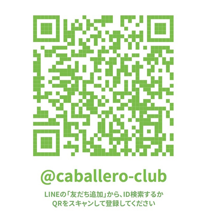 LINE公式アカウントができました!_e0034141_11115231.jpg
