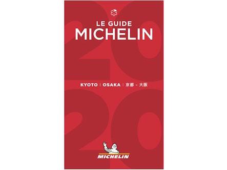 『ミシュランガイド京都・大阪2020』3ツ星獲得のご報告。_d0284244_15463325.jpg
