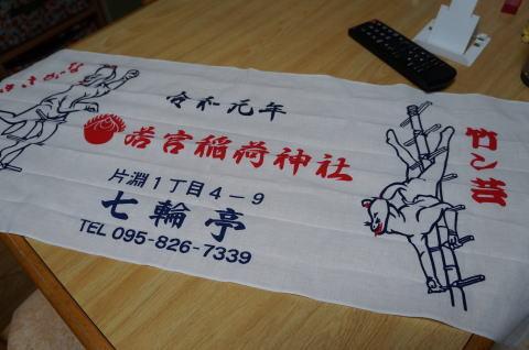 若宮稲荷神社の竹ん芸_d0013645_20241510.jpg
