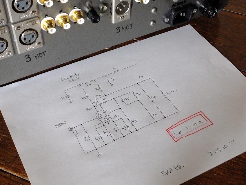 音の微調整_e0193247_18512551.jpg