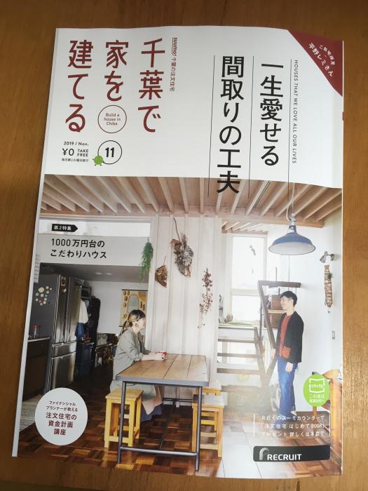 東本町の家_d0106648_10172128.jpg
