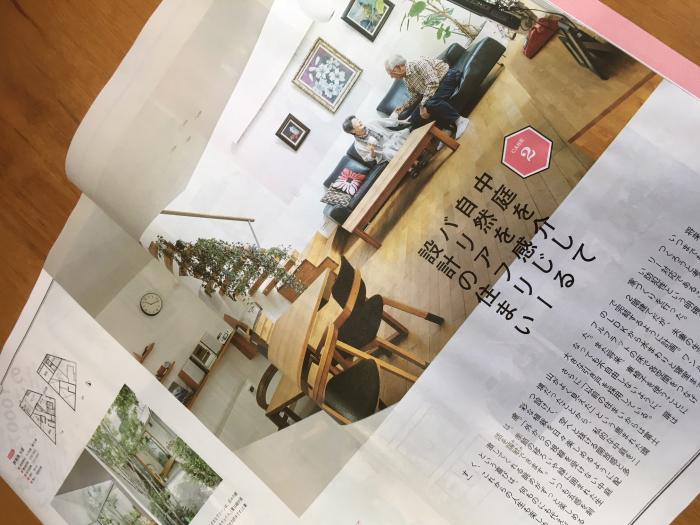 東本町の家_d0106648_10172653.jpg