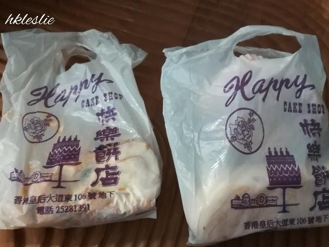 快樂餅店へ_b0248150_13590372.jpg